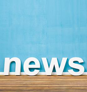SIRADOS Baudaten Aktualisierung Juli 2019